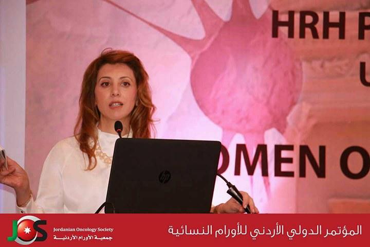 مؤتمر الاورام النسائية يناقش حالات واقعية وعلاجات حديثة