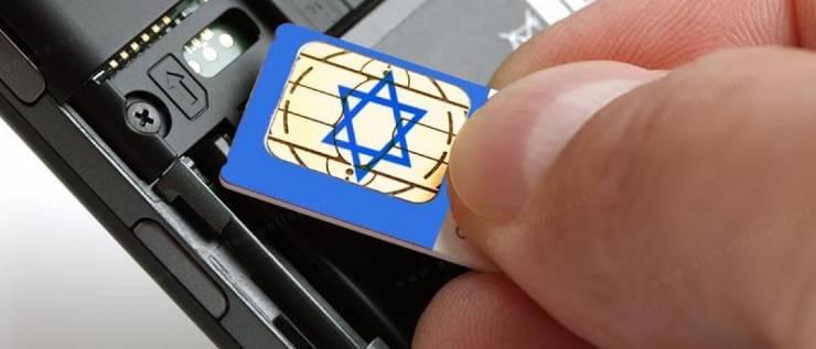 شركة أوكرانية تشطب إسرائيل:'مرحبا بكم في فلسطين'