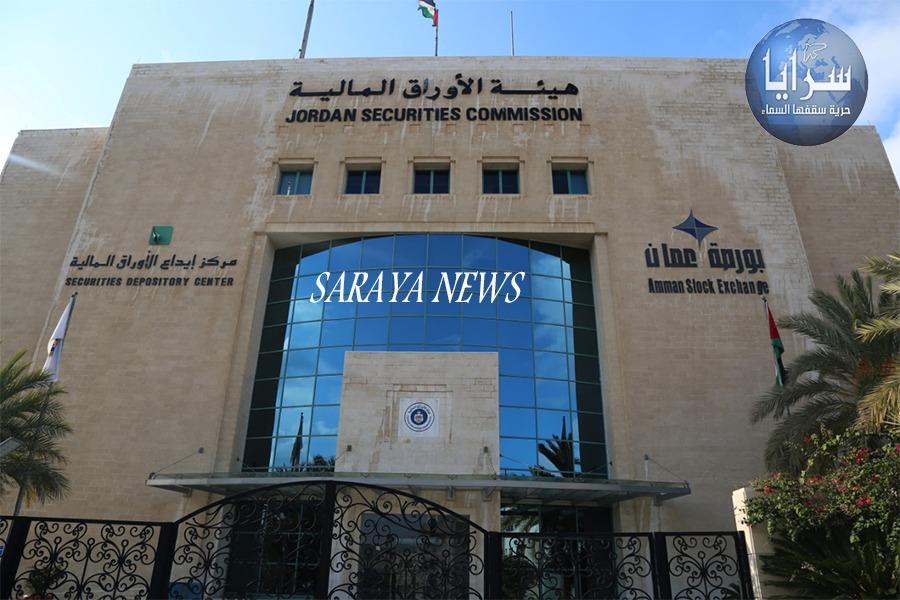 الملخص اليومي لبورصة عمان