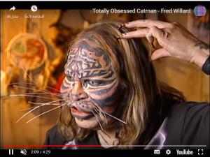 """بالفيديو  ..  أحدهم تشبه بنمر وآخر بسحلية .. تعرف على أغرب 5 جراحات تجميلية  .. """"تفاصيل"""""""