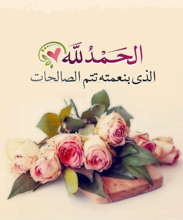 محمد العماوي يُرزق بمولودته الجديدة ..  ألف مبارك