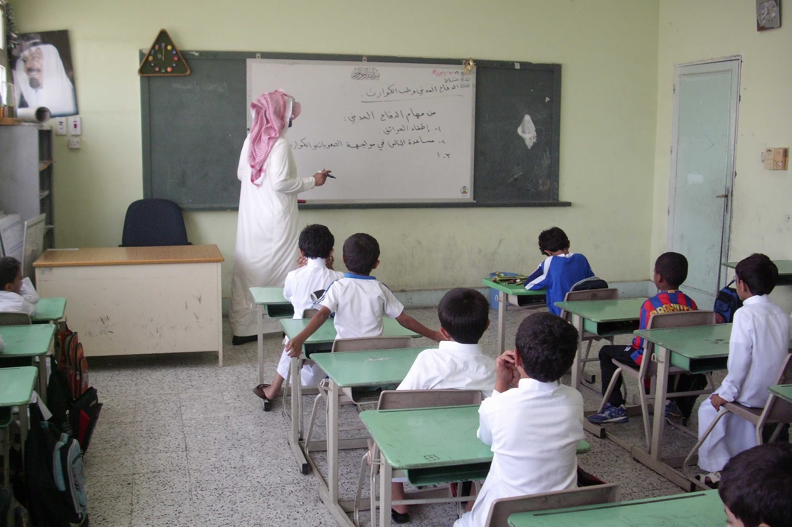مطلوب عدد من المعلمين للعمل في مدارس بالسعودية