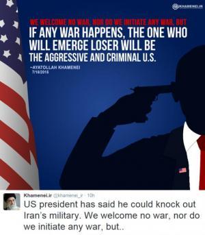 """خامنئي ينشر صورة لأوباما في """"تويتر"""" وهو ينتحر"""