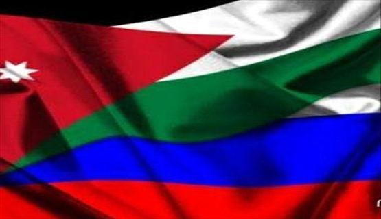 كيف ممكن لتحسين العلاقات مع روسيا أن تعود بالفائدة على الأردن؟
