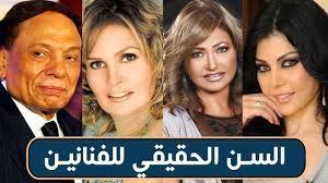 بالفيديو: تعرف على السن الحقيقي لأشهر الفنانين العرب