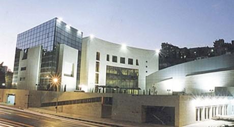 """""""العمل الإسلامي"""" يستنكر منعه من عقد مؤتمره العام في إحدى القاعات العامة"""