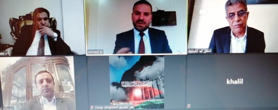""": مناقشة رسالة الماجستير رقم(27) عن بعد في """"عمان العربية"""" حول الأثار القانونية للحكم الجزائي على سير الدعوى التأديبية"""