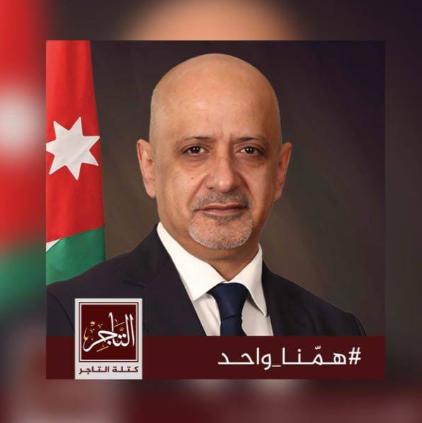 ثامر الفايز يهنئ خليل الحاج بمناسبة فوزه بانتخابات غرفة تجارة عمان