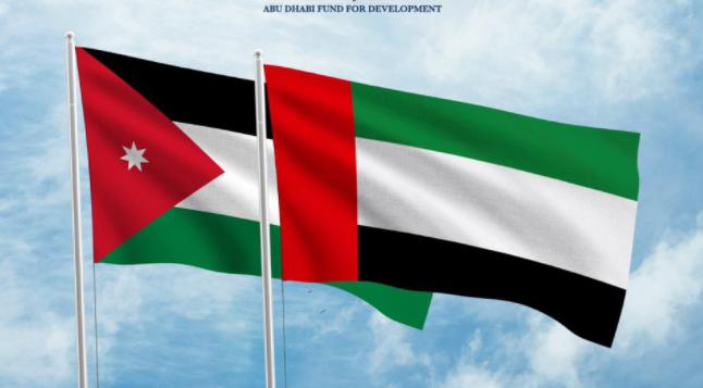 """للأردنيين بأبو ظبي  ..  إجراءات لمنع تفشي كورونا و ضوابط لدخول المقاهي لـلحفاظ على """"اللون الأخضر"""""""