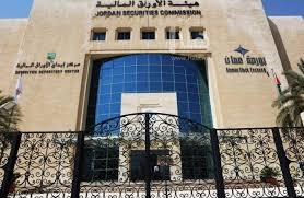 بعد 5 ايام من الانخفاض بورصة عمان تنتعش