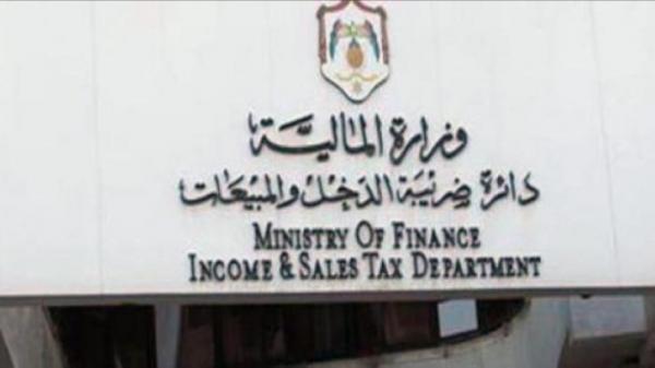 تسوية الأوضاع الضريبيّة لـ 549 مكلّفاً