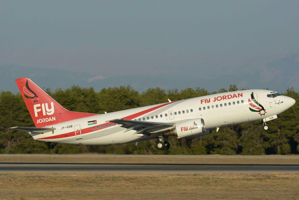 طيران فلاي جوردن تدعو مسافريها للتواجد في المطار قبل ثلاث ساعات من موعد الاقلاع