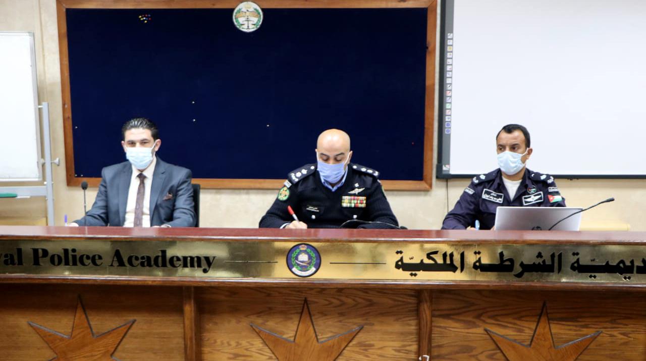 جامعة الشرق الأوسط MEU تشارك في مناقشة أبحاث وأوراق عمل برنامج القيادات الأمنية المستقبلية الواعدة