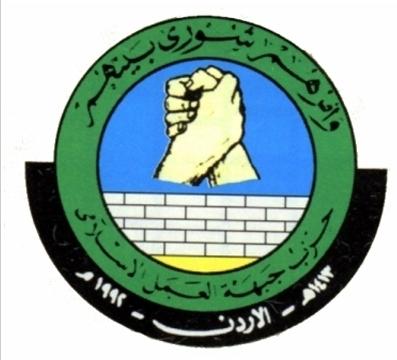 توقيف رئيس جبهة العمل الاسلامي بالعقبة على خلفية  شكوى من الاوقاف