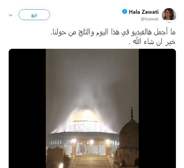 """زواتي تعلق على ثلوج القدس وطهبوب ترد : """"الغاء اتفاقية الغاز مع العدو الصهيوني سيساعد بحفظ هذا الجمال"""""""