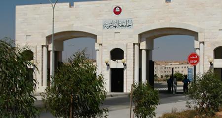تجاوزات الجامعة الهاشمية..موظفون لم يعادلوا شهاداتهم ومكافئات مخالفة للقانون