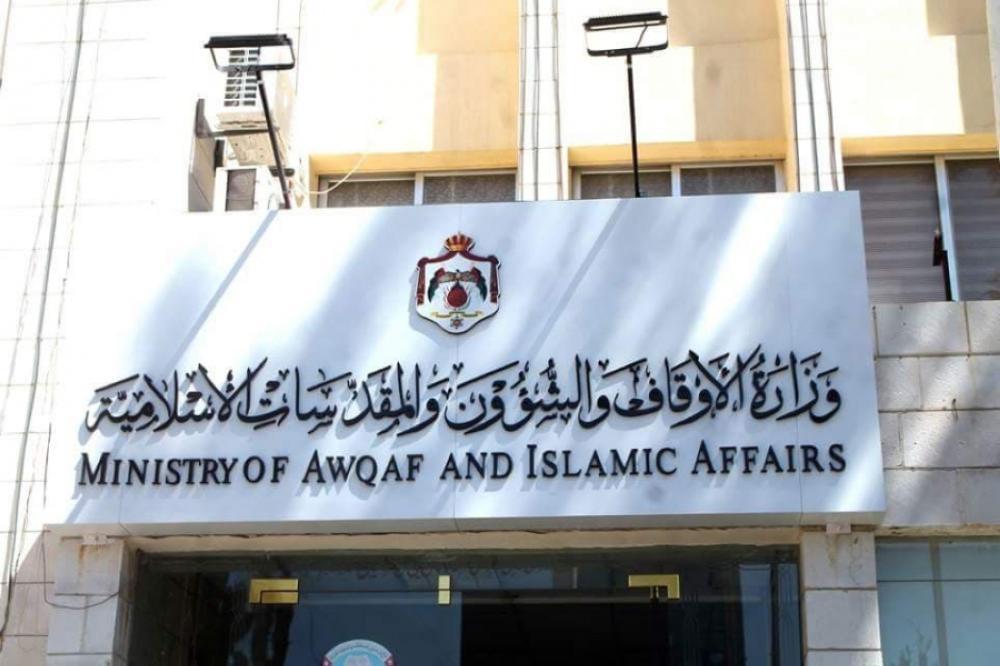 الأوقاف تستنكر حادثة الاعتداء على خطيب مسجد بمحافظة إربد