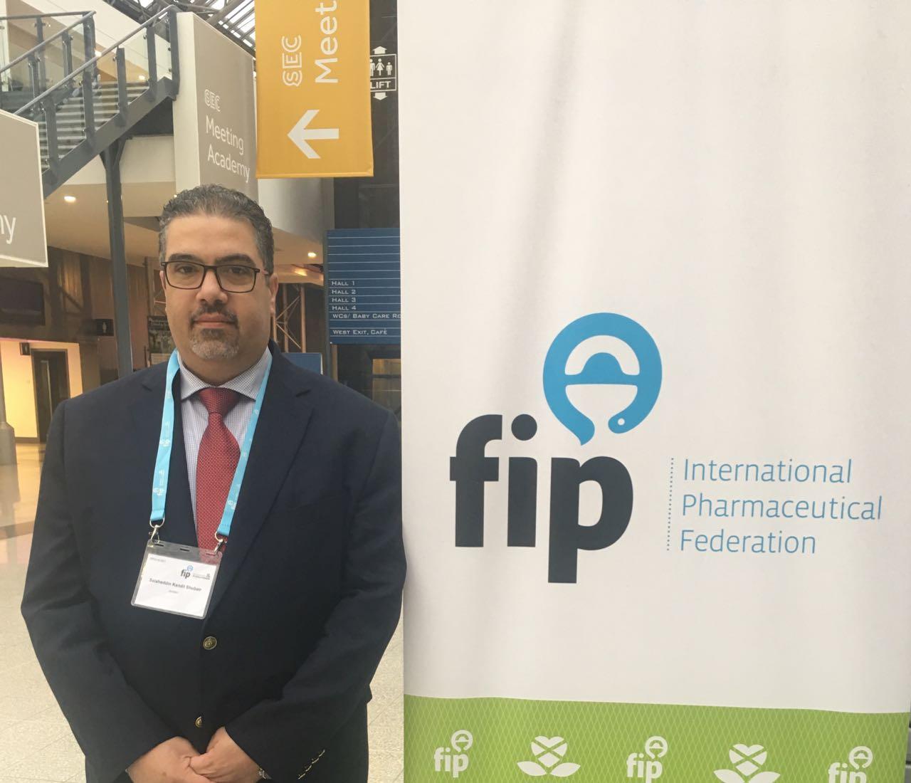د.شبير رئيسا للمكتب التنفيذي لمنتدى الشرق الاوسط في اتحاد الصيادلة الدولي