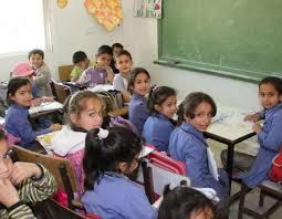 التربية والتعليم تحول  100 مدرسة في  اربد المفرق الرمثا على نظم الفترتين