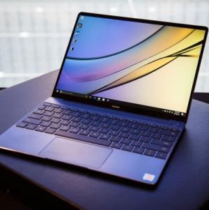 أغلى كمبيوتر بالعالم بتكلفة 1.6 مليار دولار ..  تعرف عليه