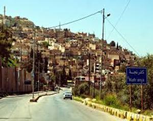 """""""تكافل كفرنجة"""" يطلق حملة لدعم عمال المياوية والاسر المتضررة من ازمة كورونا"""