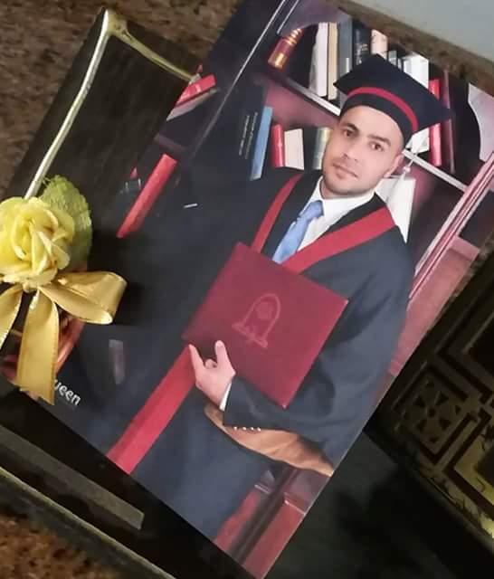 هاشم المجالي مبارك التخرج