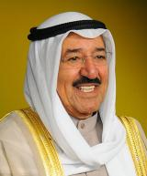 أسرة جامعة البترا تنعى أمير الكويت الشيخ صباح الاحمد الجابر الصباح