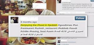 سعودي متهم باغتصاب أمريكية يتناول الطعام في جدة .. وسط غضب امريكي