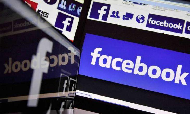 فيسبوك تمدد مهلة إلغاء الحساب