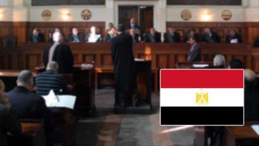 محكمة عسكرية مصرية تصدر حكمًا أوليًا بإعدام 13 شخصًا