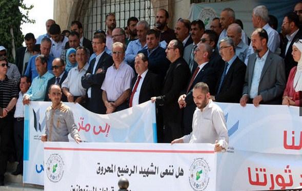 بالصور..نقابيون يطالبون بطرد السفير الإسرائيلي ردا على حرق الرضيع