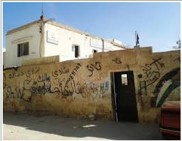 الغاء مدرسة المشرفة بسبب تهالك المبنى