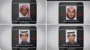 السعودية تكشف هويات الإرهابيين الذين هاجموا مباحث الزلفي، وتعلن القبض على خلية من ثلاثة عشر شخصا