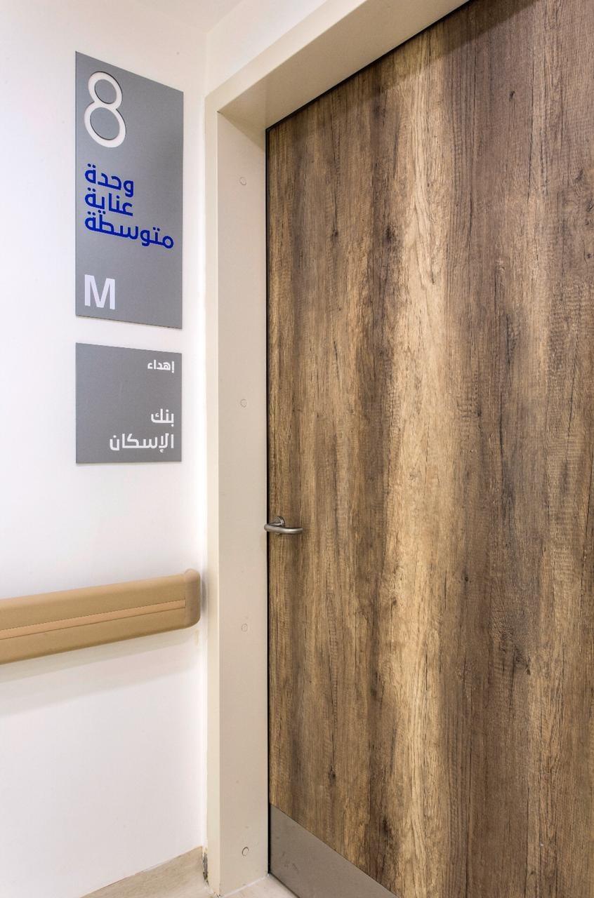 """بنك الإسكان يدعم مبادرة """"همّتنا"""" بتجهيز غرفة عناية لمرضى السرطان في """"البشير"""""""