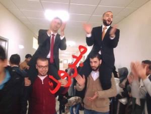 علاء هاني وبشار محمد مبارك التخرج