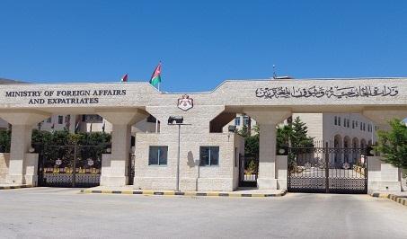 """""""الخارجية"""" توفد لجنة لوزارة التعليم العالي للتسهيل على المواطنين"""