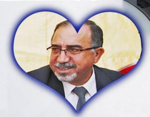 مبارك للدكتور خليف الغرايبة الاستاذية