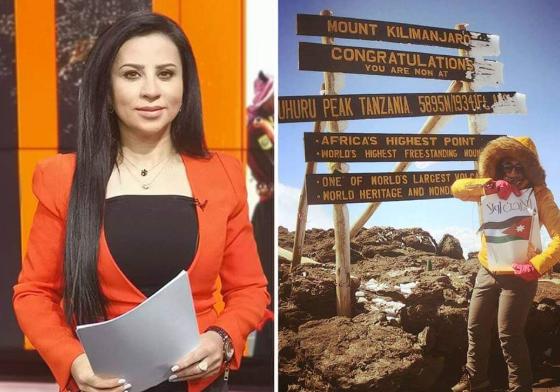 الإعلامية رنا الخمايسة تنجح بتسلق قمة اعلى جبل في أفريقيا