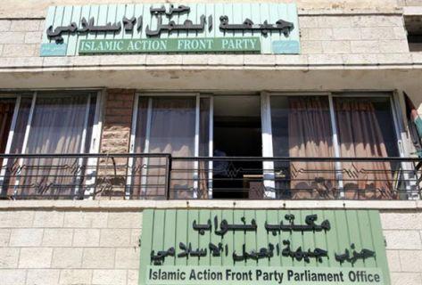 'جبهة العمل الإسلامي ترد على بيان سفارة مصر