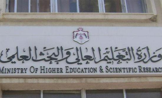 بالأسماء .. التعليم العالي تعلن قائمة الطلبة المدعوين للإمتحان المفاضلة في شهادة الثانوية العربية