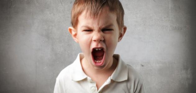 أريد علاج فوري لعصبية وعناد ابني؟