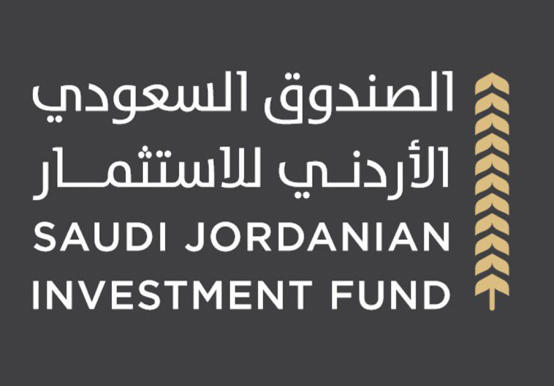زيادة رأس المال الصندوق السعودي الأردني للاستثمار الى 100 مليون دينار
