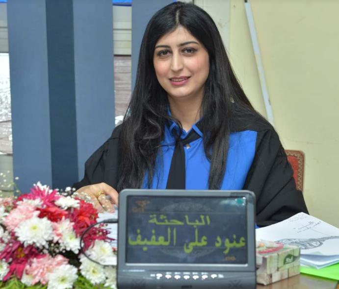الدكتوراه للباحثة عنود العفيف مع مرتبة الشرف الأولى بالتوصية و التبادل مع الجامعات العربية و الأجنبية