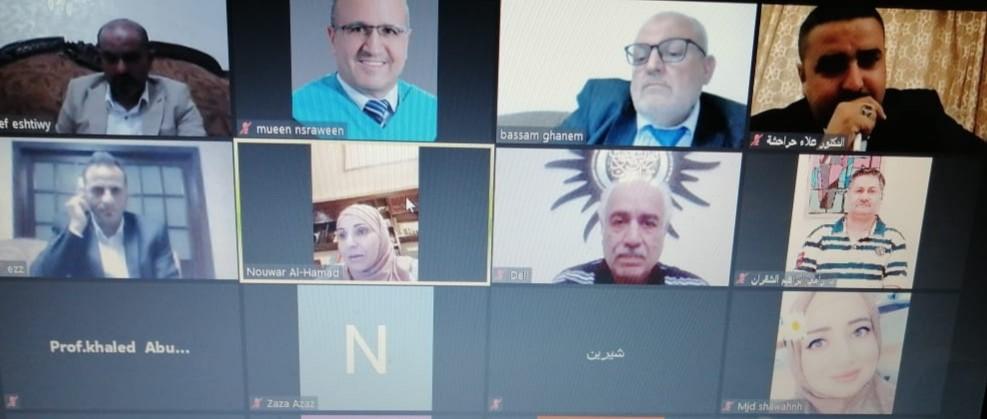 """مناقشة رسالة الماجستير رقم (68) عن بعد في """"عمان العربية"""" حول درجة ممارسة رؤساء الأقسام الأكاديمية في الجامعات الليبية للقيادة التحويلية وعلاقتها بمستوى الأداء الوظيفي من وجهة نظر أعضاء الهيئة التدريسية"""