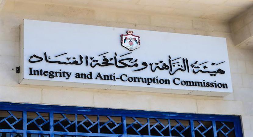 ضباط ارتباط لمكافحة الفساد في الدوائر الرسمية