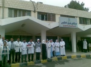 اضراب للعاملين في مستشفى جرش الحكومي اثر اعتداء على الطاقم الطبي
