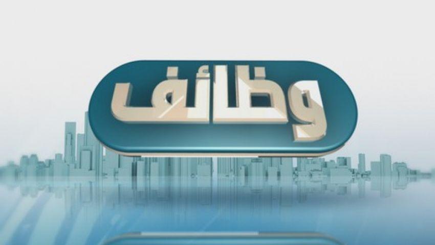 تعلن شركة النخبة للتوظيف عن توفر شواغر في كبرى المطاعم في دول الخليج  مطلوب بشكل عاااجل