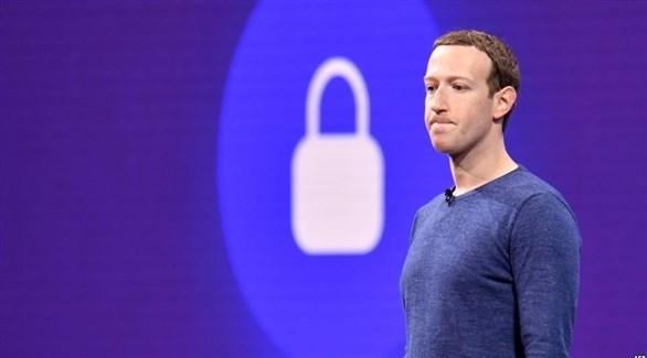 احذروا ..  فيس بوك يجمع معلومات مليون مستخدم دون علمهم