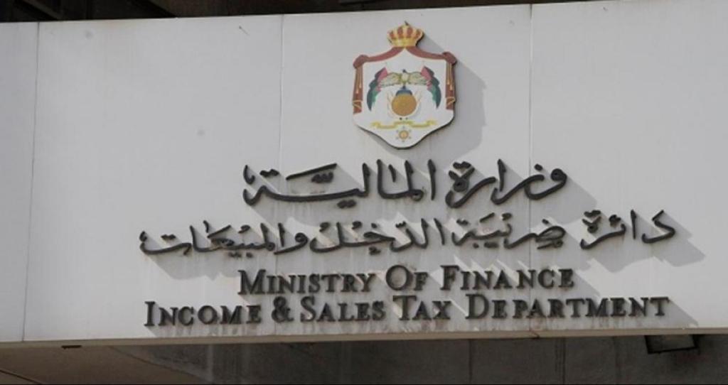 إيرادات ضريبة الدخل على الأفراد ترتفع %35