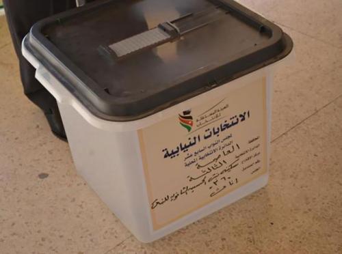 """التحقيق في صندوق """"اقتراع"""" يحمل شعار """"الهيئة المستقلة"""" بانتخابات مناطقية"""
